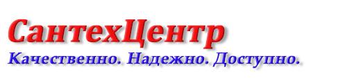 СантехЦентр Logo